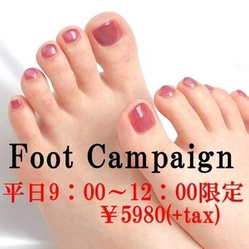 index_foot01 2.jpg